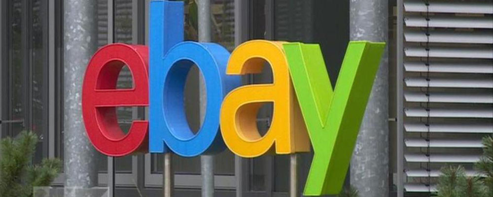 eBay'den Amazon'a